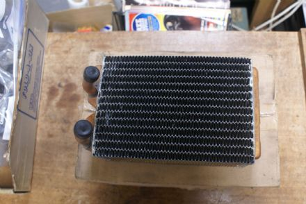 Heater Core Without AC,1179,New